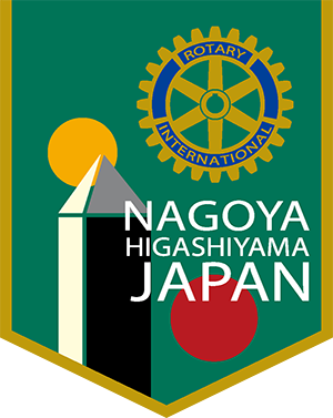 NAGOYA HIGASHIYAMA JAPAN